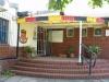 amazimtoti-bowling-club-shellhole-s-30-03-323-e-30-52-436-elev-14m-4