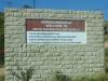 appelbosch-r614-nsuze-hill-battle-field-s-29-22-34-e-30-56-38-elev-561m-7