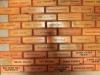 Baynesfield & District Recreational Club -  Donation Bricks (2)