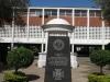 berea-dhs-edwin-swales-memorial-s29-50-637-e-30-59-851-elev-90m-1