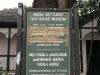 durban-cbd-st-andrews-st-natal-settlers-old-house-museum-s-29-51-780-e-31-01-3