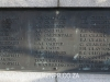 Durban Cenotaph -  Roll oof Honour plaques (4)