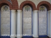Durban - Greyville - St Marys Anglican Church Roll of Honour Panels (3)