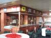 PYC -  Bar