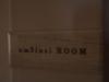 Durban Country Club -  umSinsi Room (2)