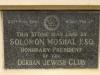 Old Fort Road - Durban Jewish Club & Holocaust Centre - stone Solomon Moshal 1961