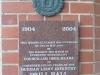 d-l-i-hall-exterior-plaques-drill-hall-centenary-2004