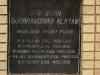 merebank-shri-sivan-sobramonan-alayam-buldana-rd-s-29-57-44-e-30-58-40-elev-28m-5