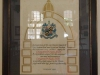Livingstone Primary School -  1910 - Heritage Commendation - 1989