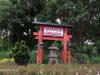 Durban - Japanese Gardens  entrance (2).