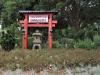 Durban - Japanese Gardens  entrance (3)