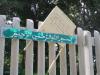Durban-North-Muslim-Cemetery-Graveyard-overview21