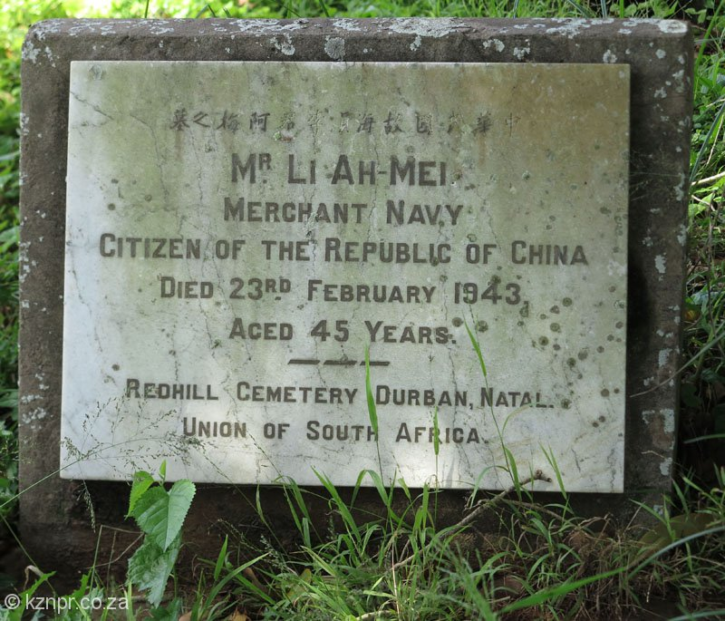 Redhill Cemetery - Chinese Merchant Navy Graves - WWII - Mr Li An-Mei -