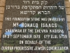 Redhill Cemetery - Jewish Graves - Foundation Stone - Ronald Isaacs 1979
