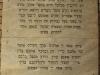 Redhill Cemetery - Jewish Graves - Hlocast Ohel (3)