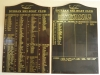 durban-ski-boat-club-record-boards-3