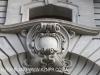 Durban CBD - City Hall architectural detail (6)