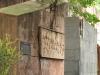 durban-umbilo-albert-dhlomo-resistance-park-monument-frieze-s-29-52-192-e-30-59-686-elev-26m-110