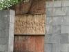 durban-umbilo-albert-dhlomo-resistance-park-monument-frieze-s-29-52-192-e-30-59-686-elev-26m-111