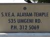 umgeni-ivy- SVEA Alayam Hindu-Temple-1874-s29-50-039-e-31-01-466-elev29m-22