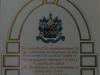 Warriors-Gate-Museum-memorabilia-City-Conservation-Award-1990-8