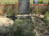 Wasbank - Uithoek grave Karel Landman (2)