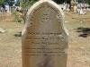 Greytown Cemetery - Grave - David Adamson 1874