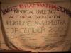 Greytown Museum - Durban Street - Display - Bhambatha (2)