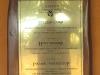 Hluhluwe - Hilltop Camp - Dr Buthelezi opening plaque