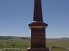 isandlwana-natal-carbineers-monument-s-28-21-24-e-30-39-13-elev-1214m-11