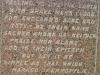 isandlwana-natal-carbineers-monument-s-28-21-24-e-30-39-13-elev-1214m-8