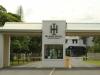 Isipingo - Island Hotel - entrance driveway (2)