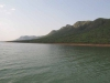 Josini  Dam gorge