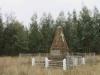 Filter Larsen Monument - S 27.17.56 E 30.40 (1)
