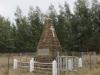 Filter Larsen Monument - S 27.17.56 E 30.40 (3)