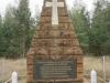 Filter Larsen Monument - S 27.17.56 E 30.40 (4)
