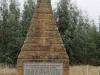 Filter Larsen Monument - S 27.17.56 E 30.40 (8)