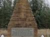 Filter Larsen Monument - S 27.17.56 E 30.40 (9)