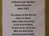 Marrianhill Monastry - Sacred Heart Chapel (14)