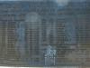 utrecht-old-military-graves-monument-panel-names-voor-street-4