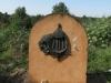 richmond-bhambathas-memorial-cnr-fielden-lamport-s29-52-711-e30-16-603-elev-895m-2