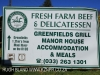Greenfields  (82)