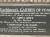 commercial-road-carbineers-garden-of-peace-memorials-city-square-2004-plaque-commercial-road-s-29-36-124-e-30-22-27