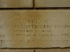 237-longmarket-street-old-parliament-buildings-foundation-stone-s29-36-207-e-30-22-764-elev