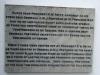 pmb-longmarket-street-voortrekker-museum-stones-plaque-s29-36-003-e-30-22-52