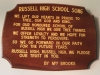 russell-high-school-main-school-hall-high-school-song