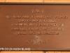 St Charles College Chapel plaques JMJ 1962