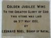 St Johns School Jubilee wing 1951 (2)