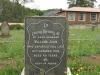 Voortrekker Cemetery West - Grave William John 1918