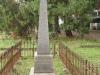 Voortrekker Cemetery West - Grave John Alexander Milne 1873